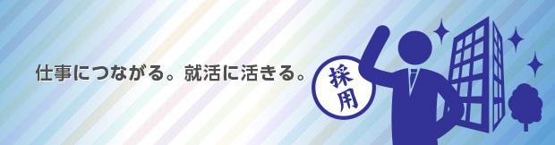 オフィシャルサイト画像